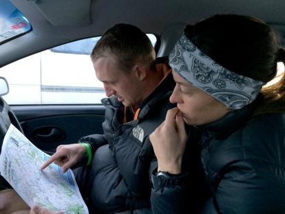 Serious times route planning in the car.