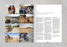 The Tiger Challenge. Words: Gordon More, Images: Amory McLeod